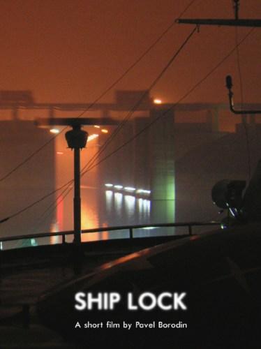 ship-lock-poster