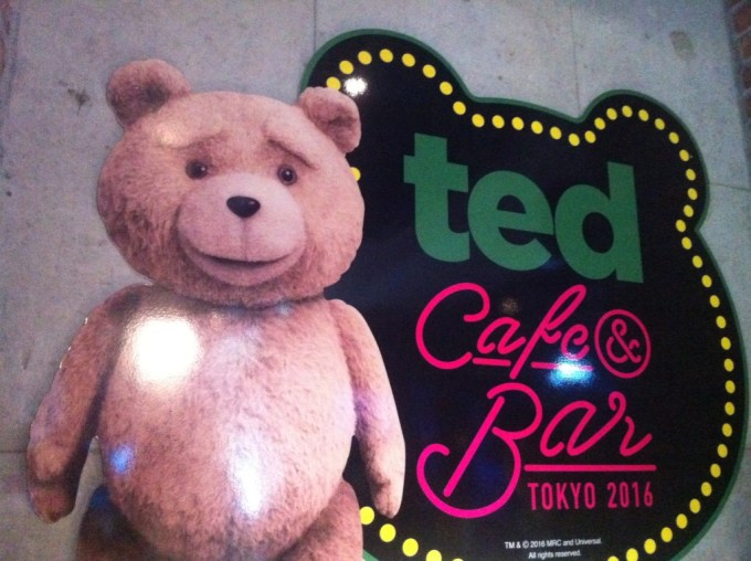 ted_cafe_poster