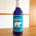 【KALDI】夏にオススメの新感覚ワイン『EISBÄR Josef(アイスベア・ジョゼフ)』