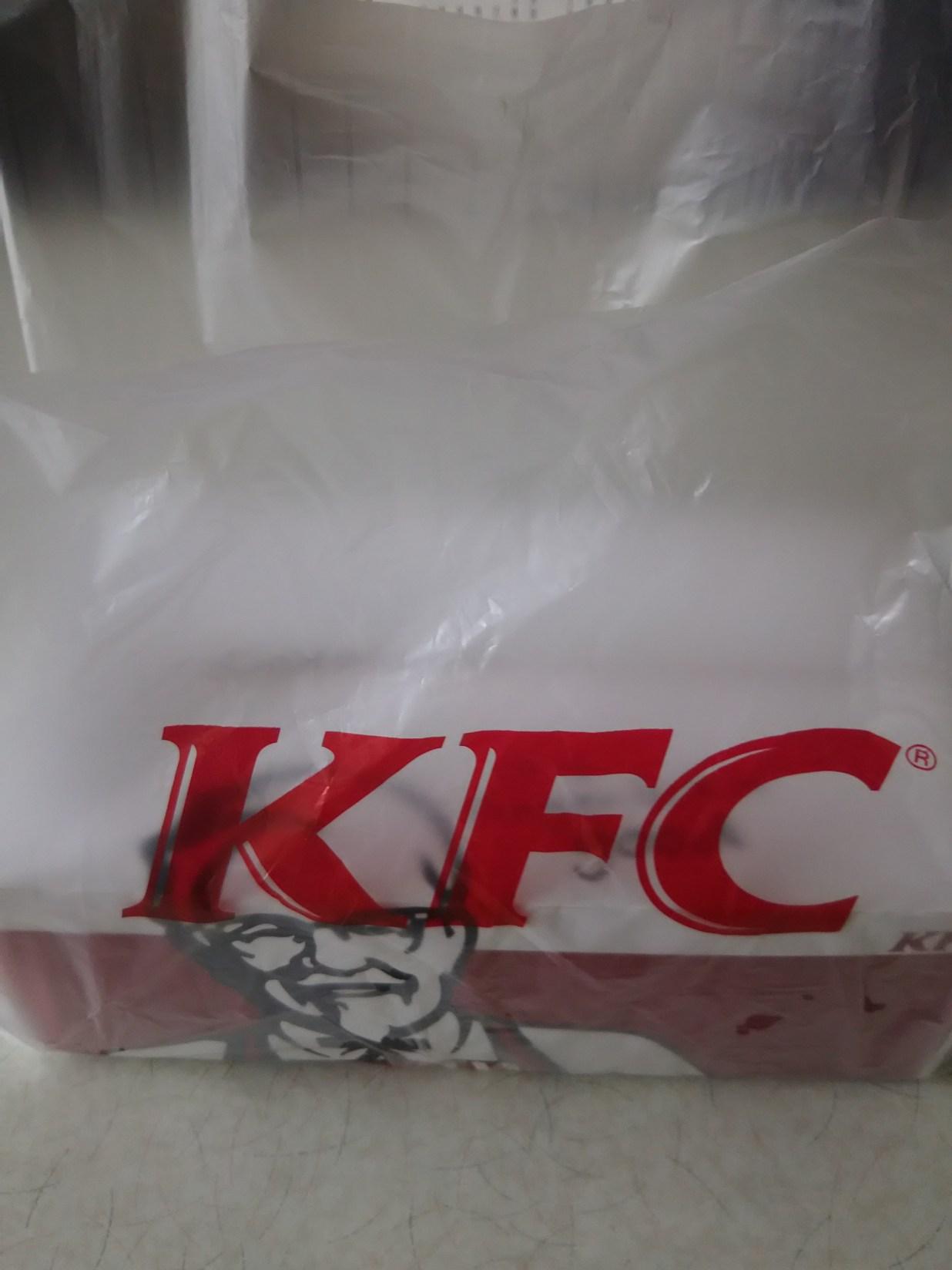 【KFC】袋に入っているとりの日パック