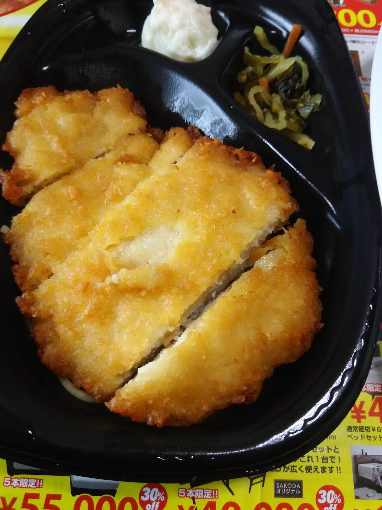 チキン南蛮弁当の全体画像