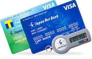 ジャパンネット銀行デビット