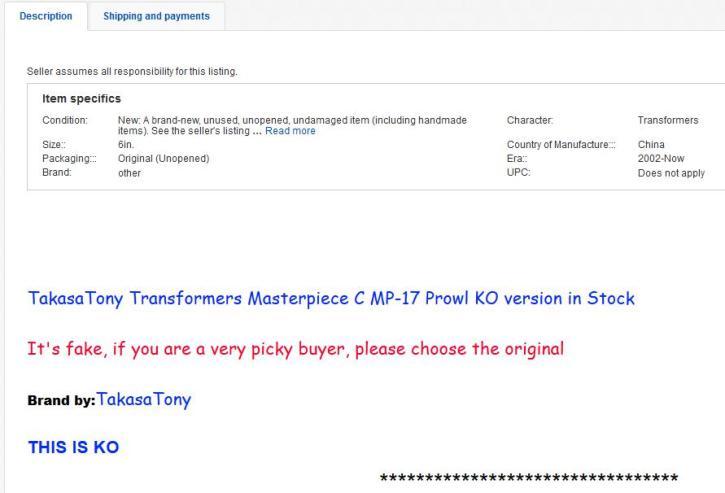 ebay偽物7