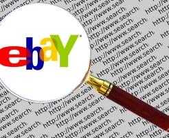 ebayで商品を検索するコツ