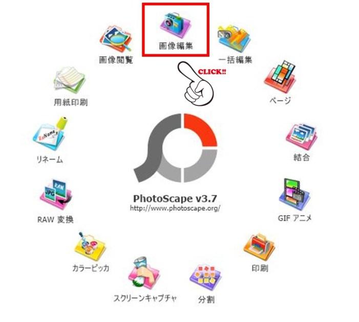 Photoscape6