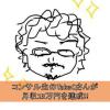 コンサル生のTakeQさんが月収13万円達成 & 3ヵ月連続利益を更新!