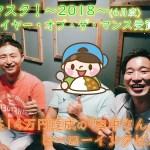 コンサル生の田中さんが月収14万を達成!!