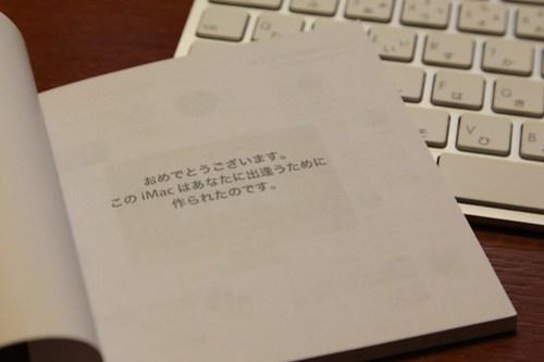 iMac 27-inch Core i7 (Late 2009)