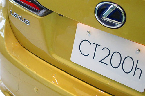 ct200h-1