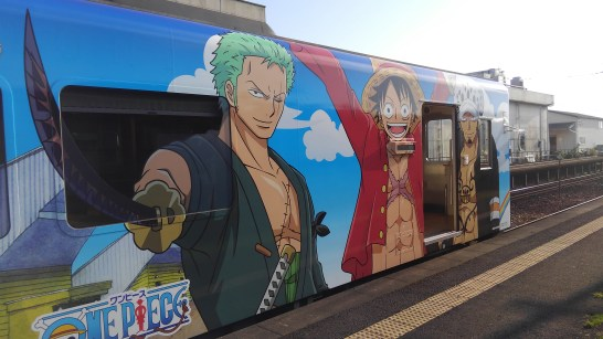 「ONE PIECE」×「くま川鉄道」×「湯前町」
