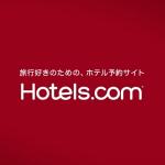 ホテルズドットコムのホテル予約方法を徹底解説!ホテル予約の確認からキャンセル方法、支払い方法まで