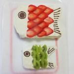 鯉のぼりケーキ