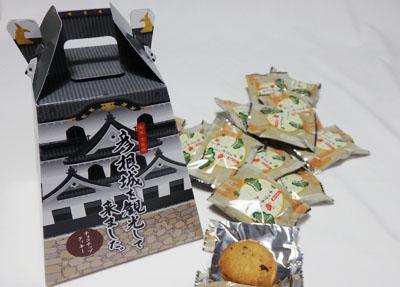 彦根城 築城410年祭 回り方