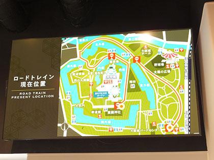 大阪城公園 ジョーテラス