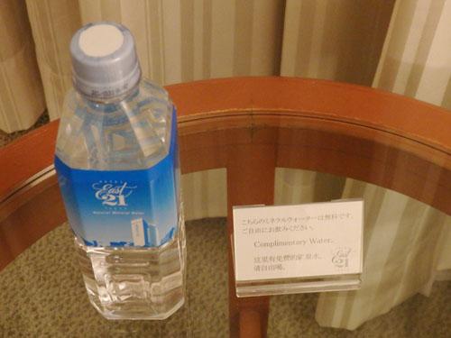 ホテルイースト21 東京 部屋