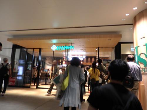 阪神百貨店 スナックパーク リニューアル