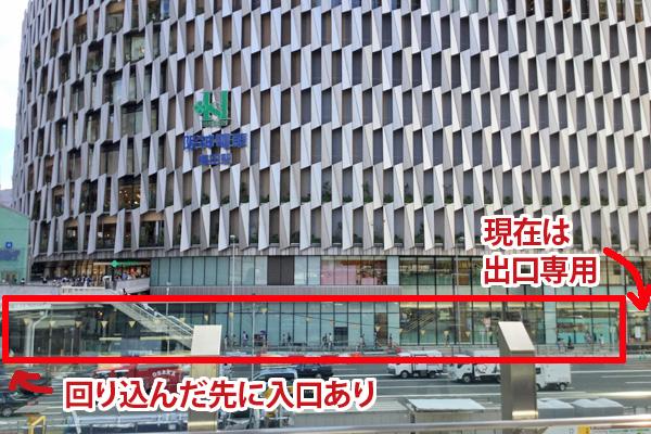 阪神百貨店 パン パンワールド パンテラス おやつ