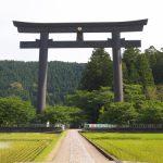 熊野古道へのアクセスは車が便利!東京・大阪・全国からのアクセス紹介!特急・夜行バス情報満載