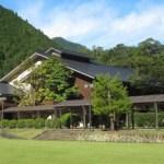 【玉置神社】宿泊・ランチ・アクセス情報満載!