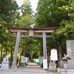 熊野本宮大社の最強パワ―スポットは大斎原!大鳥居!絶対に行くべき「聖地」