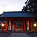 【熊野速玉大社】アクセス・駐車場・見どころ!神倉神社も最強パワースポット!