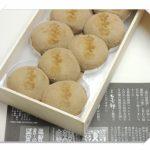 熊野古道のお土産はどこで買う?熊野名物「もうで餅」がおすすめ