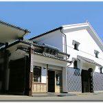 日本酒「熊野三山・吟醸酒」がおすすめ!熊野古道の銘酒!