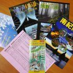 熊野古道のマップやパンフレットは無料でもらえます!