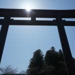 熊野古道へ行ってきます!写真はインスタグラムでフォローお願いします