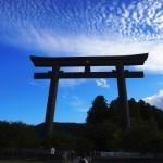【熊野三山へアクセス】東京・大阪からの行き方!車や電車・飛行機で