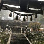 玉置神社の例祭2020はどうなる?コロナ禍で正式参拝はできる?
