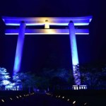 熊野本宮大社のライトアップ!年末年始と2020年3月末までの土日