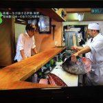 高橋一生が食べたマグロは「桂城」~美しい日本に出会う旅~マグロの解体?中落ち丼!