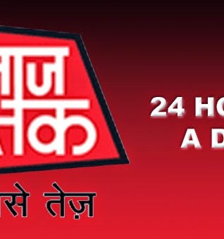 Aajtak Live Television India