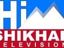 Himshikhar Television Nepal
