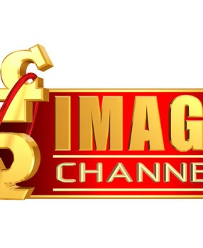 Image Channel Nepal
