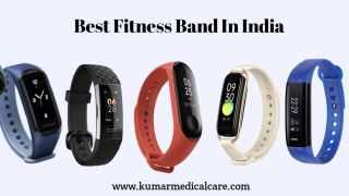 जानिए बेस्ट फिट्नस बैंड के नाम । Best Fitness Band Names In Hindi