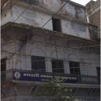 Bharti Bhawan Library