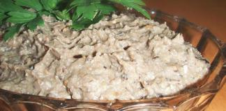 Паштет из баклажанов со вкусом печени