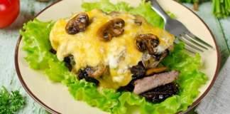 Мясо с грибами и черносливом