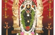 ಹೆಮ್ಮಾಡಿ ಶ್ರೀ ಲಕ್ಷ್ಮೀನಾರಾಯಣ ದೇವಸ್ಥಾನ
