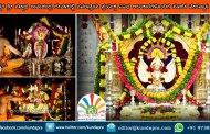 ಪಟ್ಟಾಭಿ ರಾಮಚಂದ್ರ ದೇವಳದಲ್ಲಿ ವಿವಿಧ ಅಲಂಕಾರಗಳೊಂದಿಗೆ ಪೂಜಿತ ವೇದವ್ಯಾಸ ದೇವರು