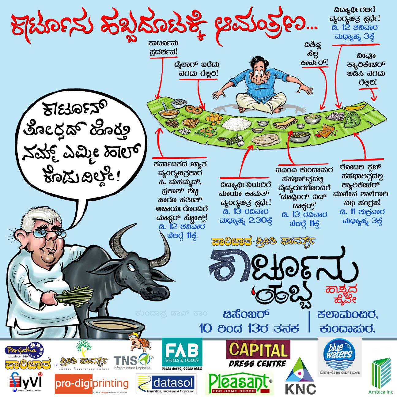 Cartoon Habba 2016 at Kundapura - Cartoonist Satish Acharya and team (2)