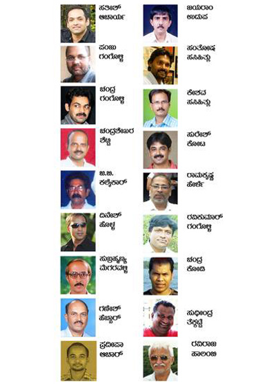 cartoon-kundapra-team