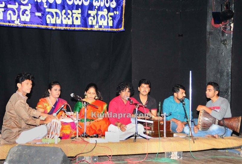 News Karnataka . Sangha Mumbai - Drama Competition (12)
