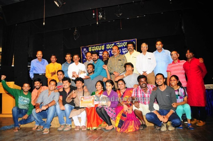 News Karnataka . Sangha Mumbai - Drama Competition (2)