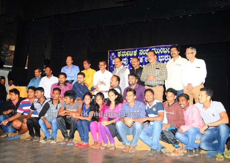 News Karnataka . Sangha Mumbai - Drama Competition (4)