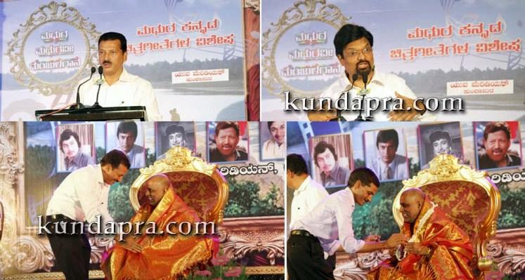 Madhura Madhuravi manjula Gana at Uva meridian koteshwara kundapura (4)