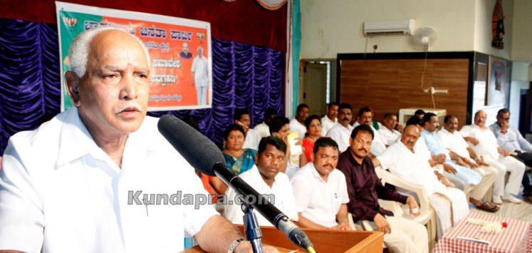 news bjp tiranga yatra Shiruru to hemmady (26)