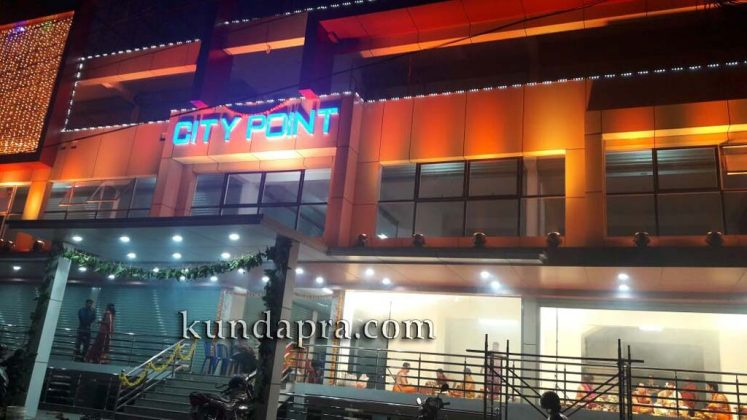 namma-bazar-city-point-byndoor3